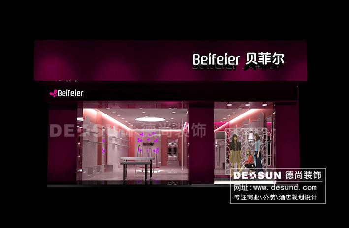 店装修设计图片-贝菲尔服装店门头装修效果图; 供应贝菲尔女装展示柜