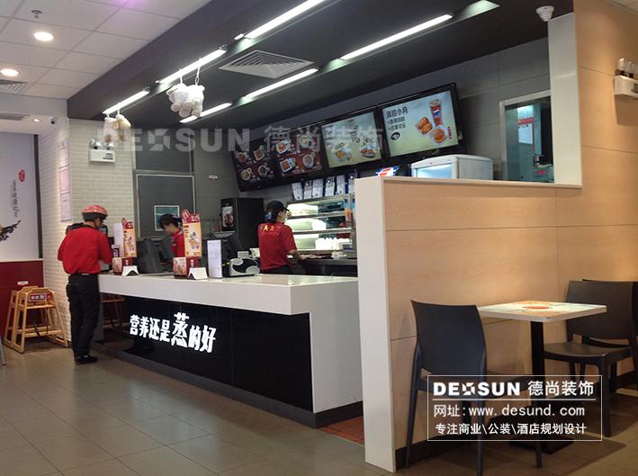 深圳餐厅装修|龙岗真功夫快餐店设计