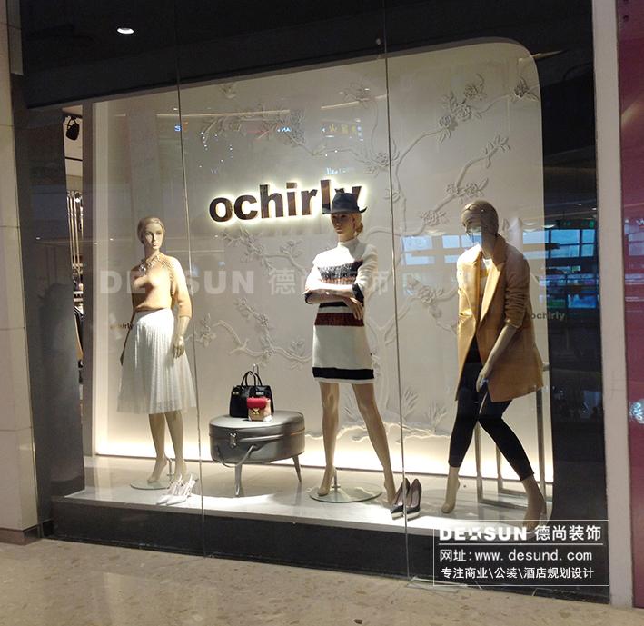 商场时装品牌店装修设计图 专卖店橱窗效果展示
