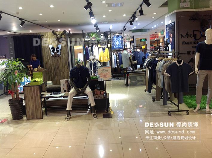比如像一些男装店,女装店,时尚服装店,一些专卖店,各类专柜而组成.