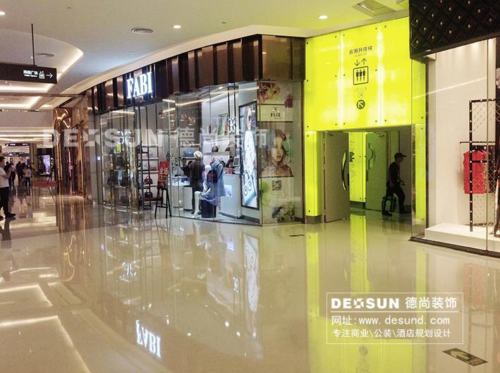 深圳商场装修-大型商场设计