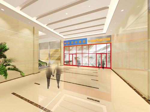 长沙家居商场装修-好百年家居一楼门厅效果图    长沙商场设计-好