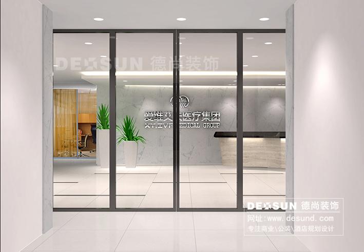 深圳写字楼装修设计-办公室前厅入口效果图-深圳写字楼装修设计 爱维