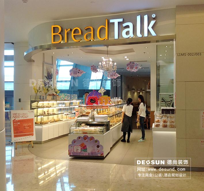 蛋糕店装修效果图 深圳蛋糕房装修图片