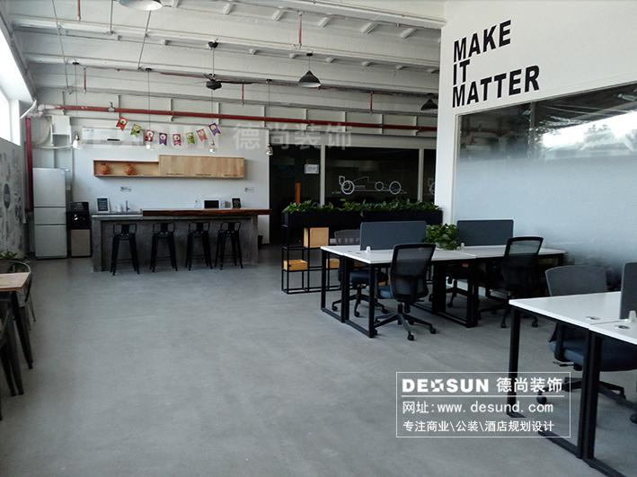 工业风办公室装修设计欣赏 写字楼设计公司