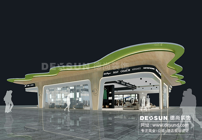 三亚机场商铺装修设计